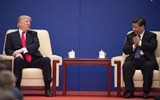 北京川习会贸易对话 美驻华大使透露内幕