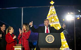 """电视广告谢川普:让我们再说""""圣诞快乐"""""""