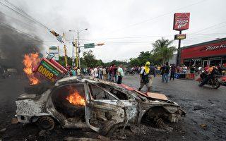 洪都拉斯实施宵禁 民众抗议大选作票引暴动