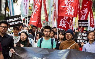 """中联办称""""香港也姓党""""学者:否定一国两制"""