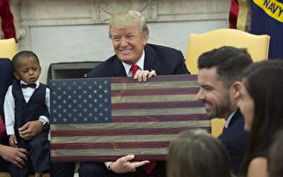 美共和党加紧整并减税法案 有望下周通过