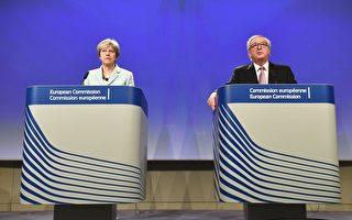 英国脱欧:历史性协议为贸易谈判铺平道路