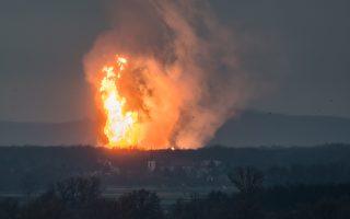 奥地利天然气爆炸 欧洲价飙升 意大利急了