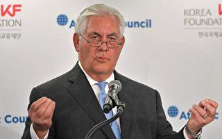 政策大轉彎?蒂勒森:可無條件與朝鮮對話