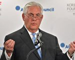 US Secretary of State Rex Tillerson speaks during a forum on US-South Korea relations at the Atlantic Council in Washington, DC on December 12, 2017. / AFP PHOTO / MANDEL NGAN (Photo credit should read MANDEL NGAN/AFP/Getty Images)