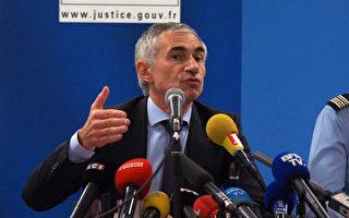 12月19日马赛检察官Xavier Tarabeux公布了12月14日发生在法国米拉镇(Millas)的校车与火车相撞事的调查进度。(RAYMOND ROIG/AFP/Getty Images)