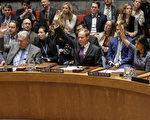 安理會最新嚴厲制裁 朝鮮對美及支持者叫囂
