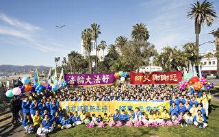 洛杉磯法輪功學員恭祝李洪志大師新年好