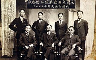 訪重慶大韓政府文在寅揭鮮為人知歷史
