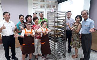 愛不囉嗦手作體驗館--唐寶寶美味烘焙工廠
