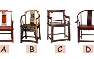 你的負擔是不是很重 選一張椅子坐下測試一下吧