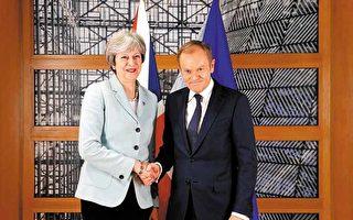 南北愛邊境 英國脫歐談判新難題