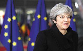 軟硬都不行 英國選擇「慢脫歐」