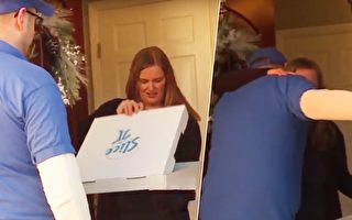 男子敲门说送餐 妈妈打开披萨盒 瞬间喜极而泣