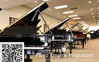 钢琴帝国:钢琴界的Outlet