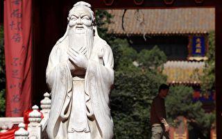 四大古国仅中国存续 专家:因文化未断绝