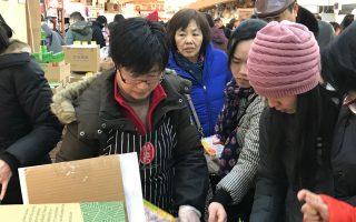贸易战还没正式开打 中国物价已飙涨
