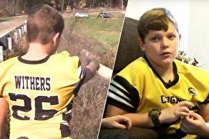 男孩发现路边异样 司机不信 警察来后 男孩获赞英雄