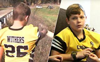 男孩發現路邊異樣 司機不信 警察來後 男孩獲讚英雄