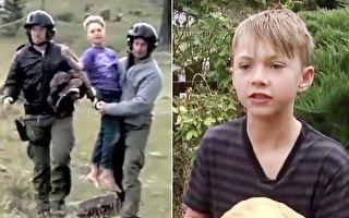 10岁男孩丛林迷路 凭信念与技巧 抗过寒夜 成功获救