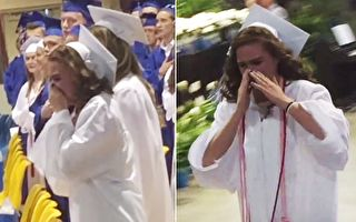 高中畢業典禮 美國少女突然捂臉狂奔 原因讓人垂淚