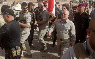 趕走IS殘餘 伊拉克實現夢想收復所有領土