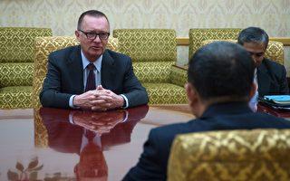 联合国高官访朝鲜 促朝开放沟通渠道