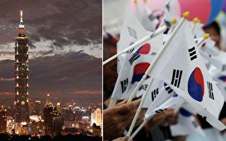迎接第100万名韩国旅客 韩国人眼中台湾有这6大特色