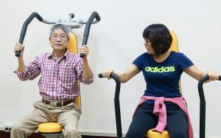 中正大學建高齡運動健康促進基地 5日啟用