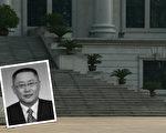 美國總統川普簽署一項制裁行政令,北京市公安局前朝陽分局局長高岩因侵犯人權進入名單。此外,高岩也是追查國際通報的迫害法輪功案主要責任人之一。(大紀元合成)