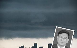 廣州前政法委書記吳沙貪腐千萬 獲刑10年