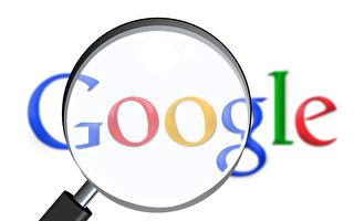 17歲少年發現谷歌安全漏洞 獲賞3.6萬美元