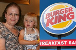 老妇到汉堡王点餐 店员为她提供的服务 让人人叫好