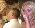 婚禮開始 輪椅上的新郎突秀秘密 讓新娘瞬間淚如雨下