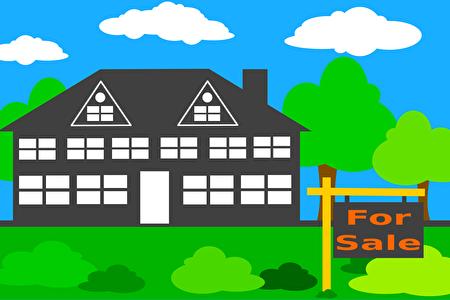 年底前应该卖房吗?