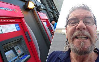 男子ATM機上撿500美元 沒想到之後的事讓所有人激讚