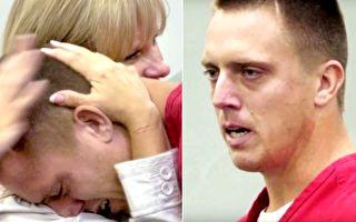 他酒駕撞死2少女獲刑22年 沒想到死者母親這樣做