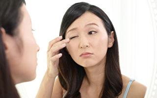 眼睛發紅發癢怎麼辦?教你輕鬆應對結膜炎