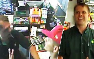 2劫匪加油站持刀搶劫 沒想到店員一招制敵有奇招