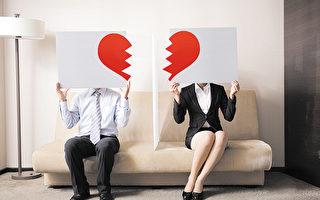 離婚中隱藏的資產與收入