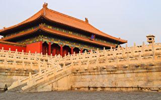 中共难以启齿的秘密:北京城三大风水黑幕