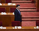 習近平。(WANG ZHAO/AFP/Getty Images)