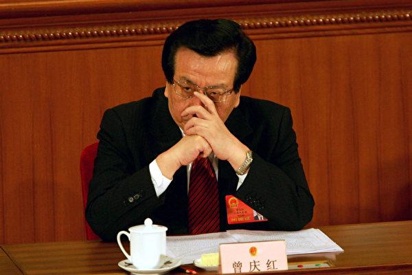 曾庆红被指是中共党内最大的野心家和权势家。(Getty Images)