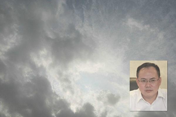 大陸上市公司泰合集團董事長王仁果近來失聯,其職務由副董胡遠洋代理。(大紀元合成圖)
