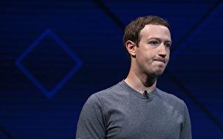 2009年遭到中共当局封杀后,脸书一直试图改善与北京的关系,扎克伯格本人还多次访问中国。(Justin Sullivan/Getty Images)
