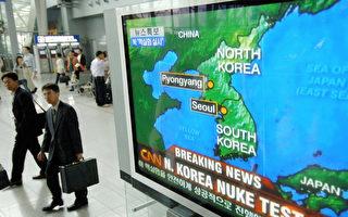 咸镜北道吉州郡丰溪里有朝鲜的地下核试验场,曾居住在附近的两名居民身上出现染色体异常,(JUNG YEON-JE/AFP/Getty Images)