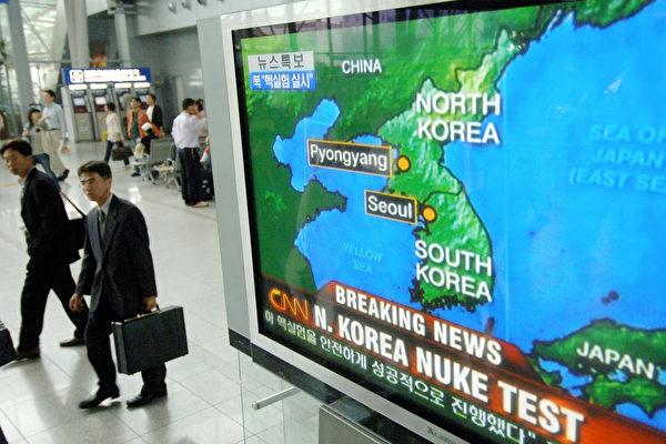 咸鏡北道吉州郡豐溪里有朝鮮的地下核試驗場,曾居住在附近的兩名居民身上出現染色體異常,(JUNG YEON-JE/AFP/Getty Images)