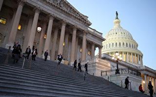 中共投資挑戰國家安全 美國會聽證提對策