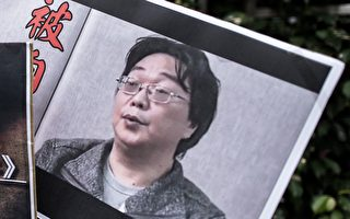 桂敏海再被中共警方带走 瑞典外交官目睹
