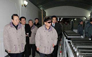 揭祕:朝鮮軍火工廠1991年爆炸致千人死亡
